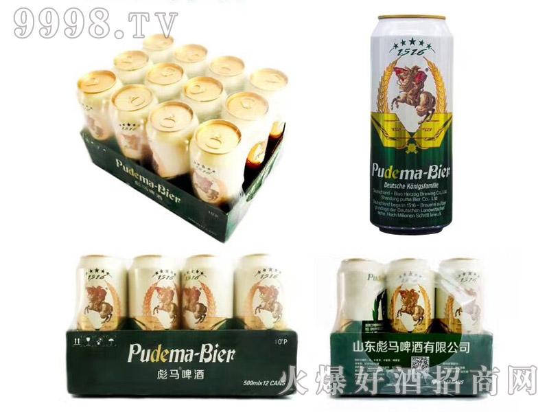 彪马啤酒1516 500ml×12罐