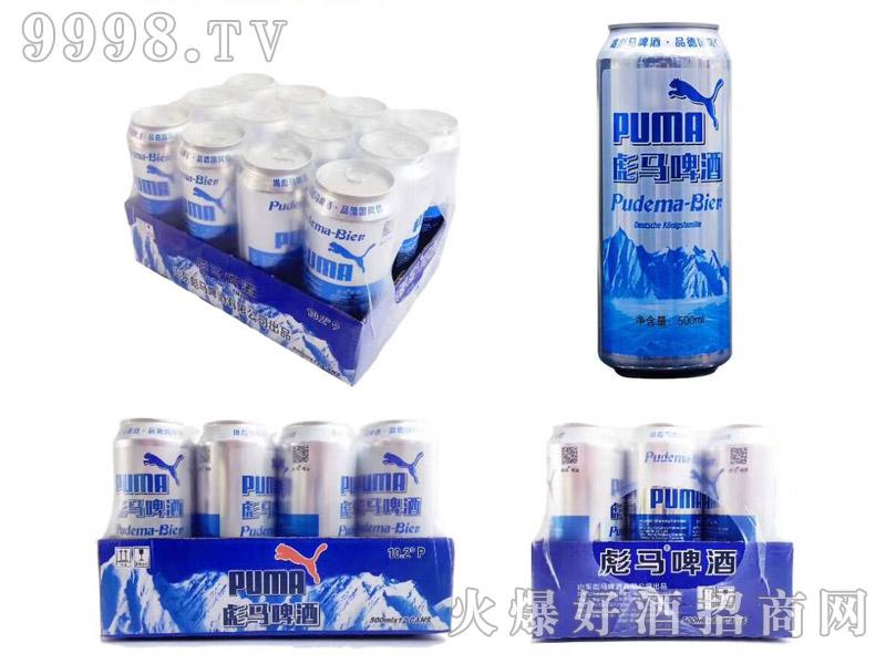 彪马啤酒9.9°500ml×12罐装