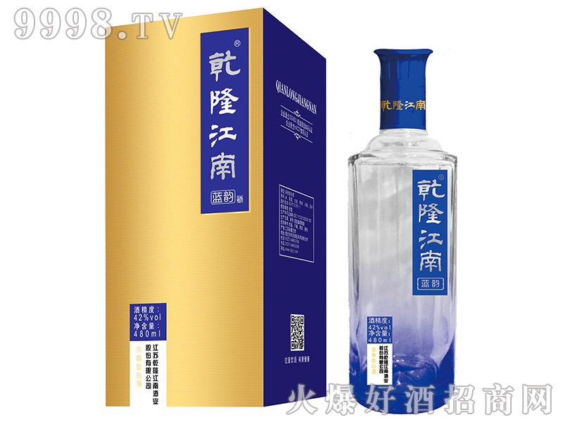 乾隆江南酒蓝韵