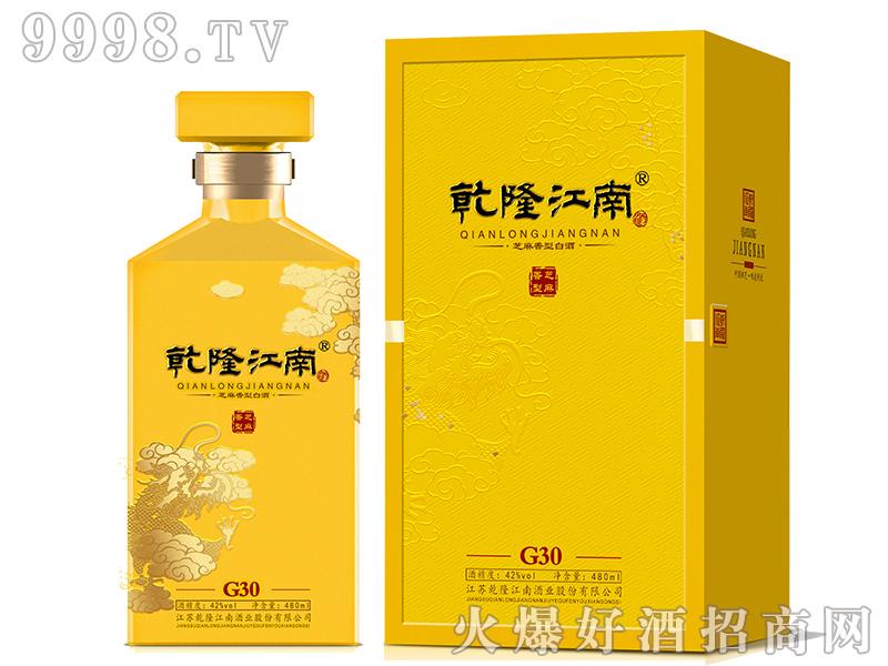 乾隆江南酒G30
