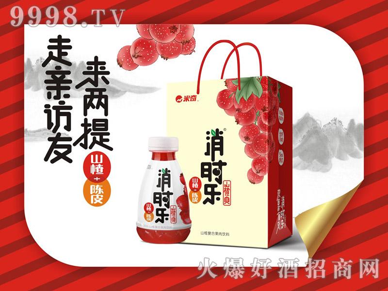 消时乐山楂爽礼盒(海报)
