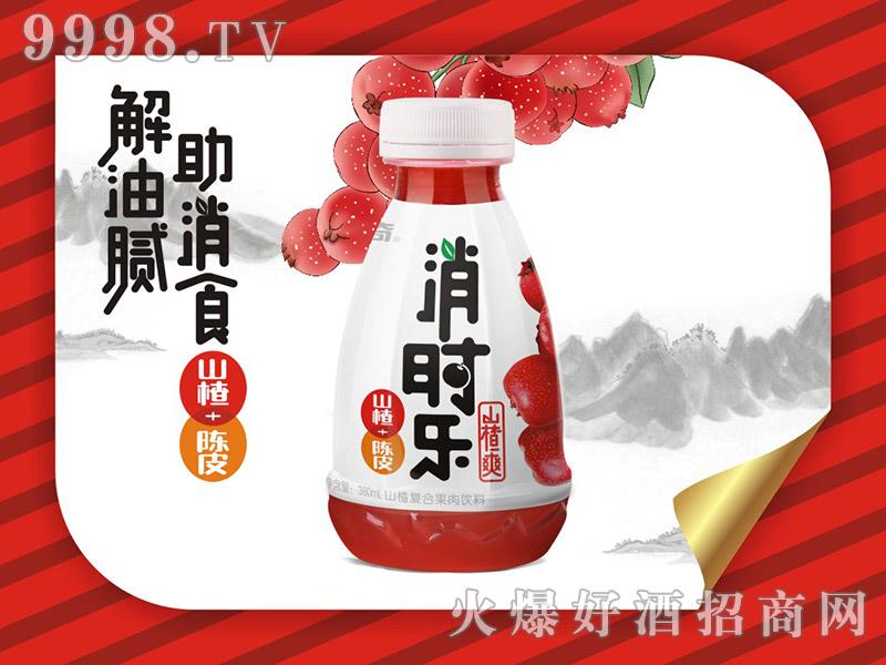 消时乐山楂爽380ml(海报)