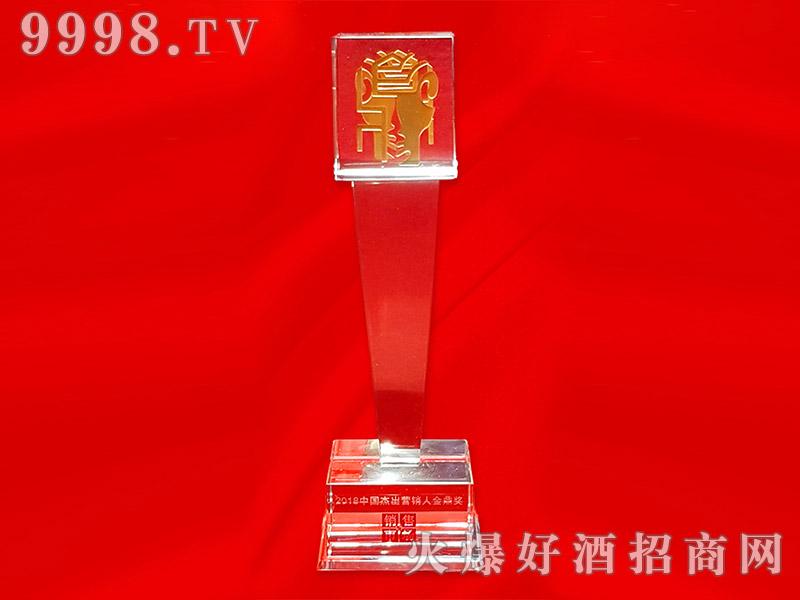 2018中国杰出营销人金鼎奖