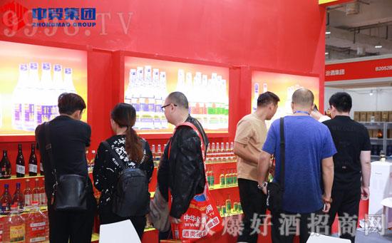 2019第13届全国食品博览会暨酒业展览会圆满闭幕