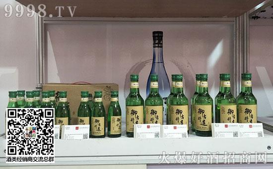 福利来袭!北京天坛酒业精彩亮相山东糖酒会!