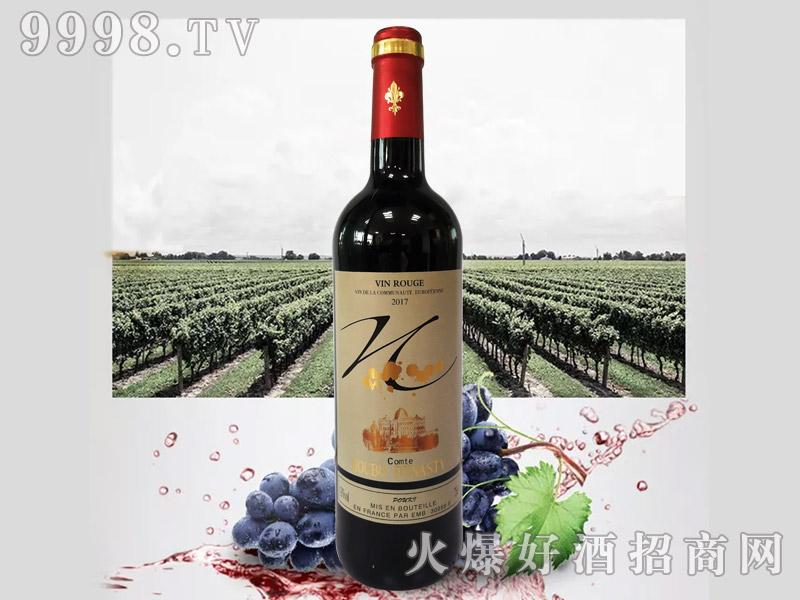 侯伯皇朝・伯爵干红葡萄酒