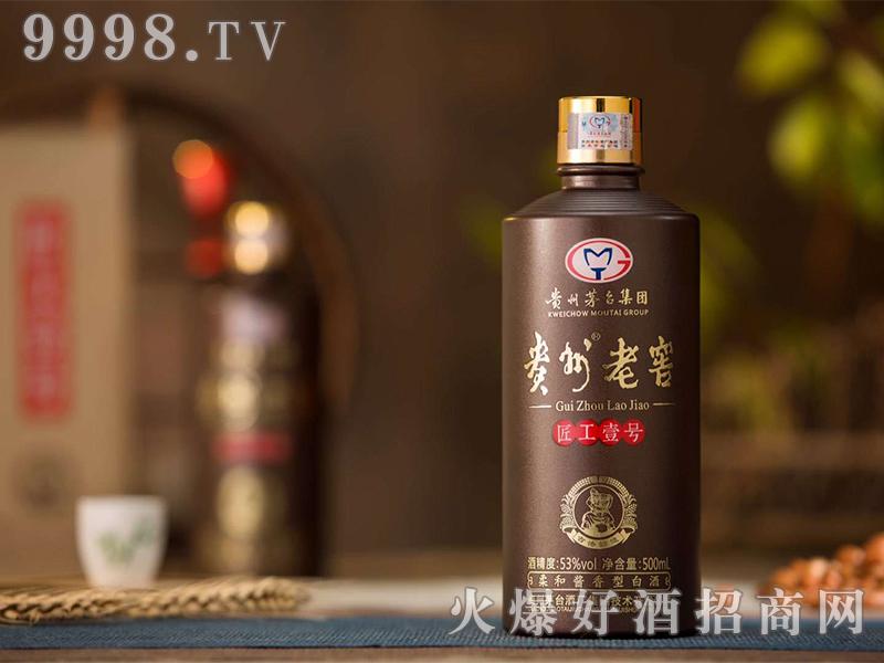 贵州老窖酒瓶装