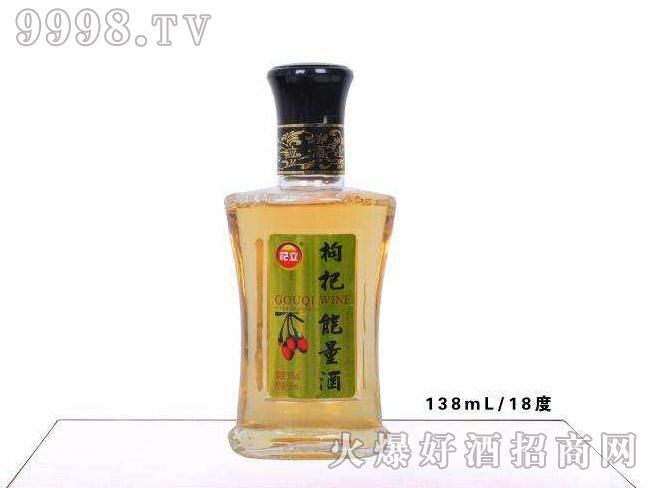枸杞能量酒138ml