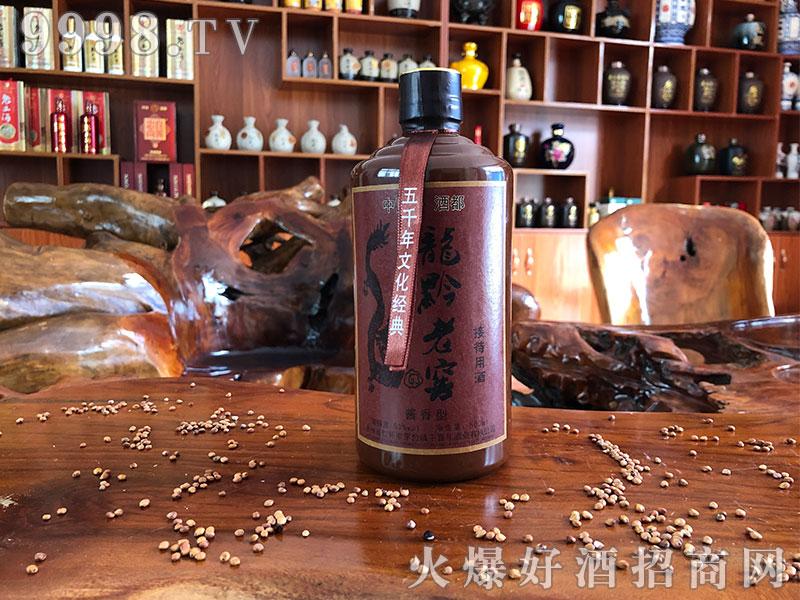 龙黔老窖酱香型
