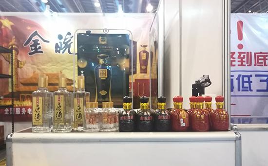 皖郎酒业现身安徽糖酒会,七大市场支持展现品牌