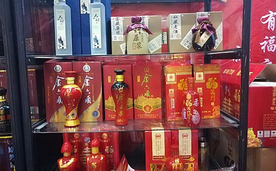 """好酒出自福满门,2019安徽糖酒会""""福""""满天下"""