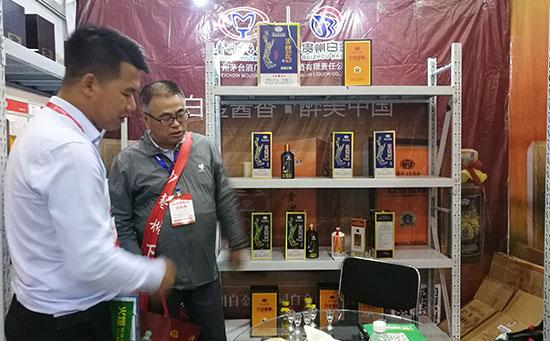 2019安徽糖酒会,白金秘酱酒带来了哪些惊喜