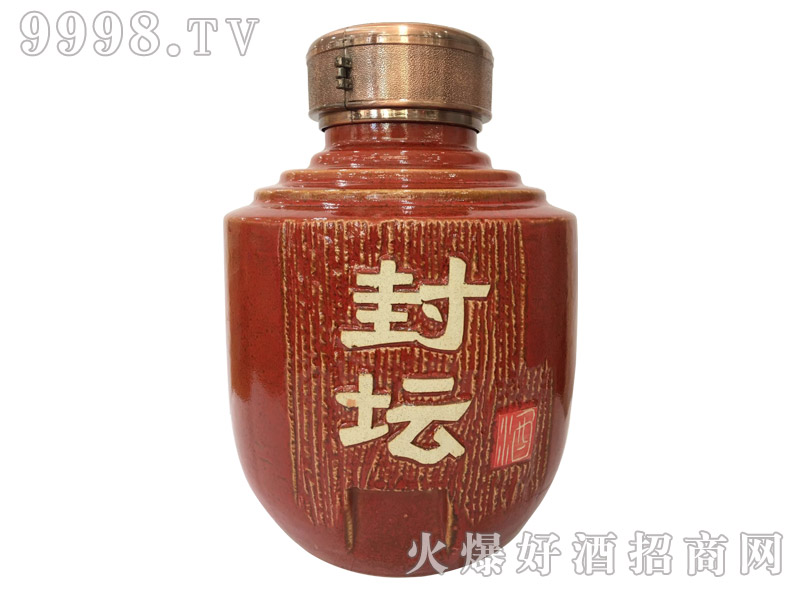 景德镇手工陶瓷封坛酒