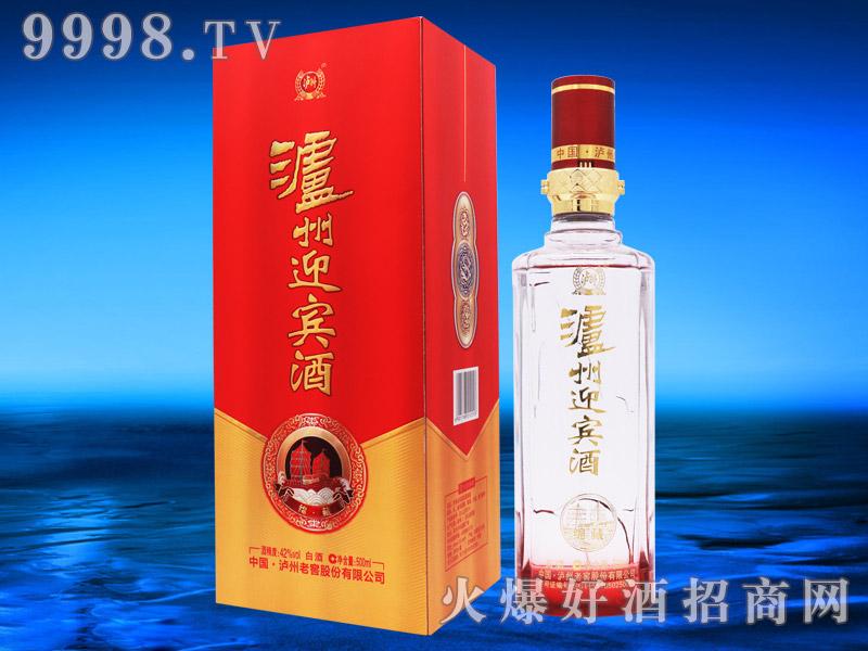 泸州迎宾酒绵藏