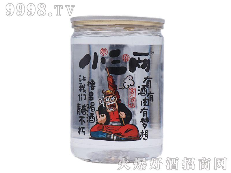 注册商标外观专利小罐酒引领者小三两酒