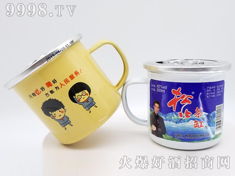 松北茶缸酒