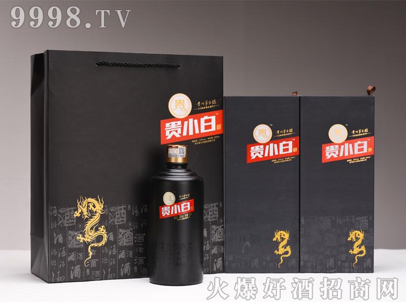 贵小白金龙酒盒装