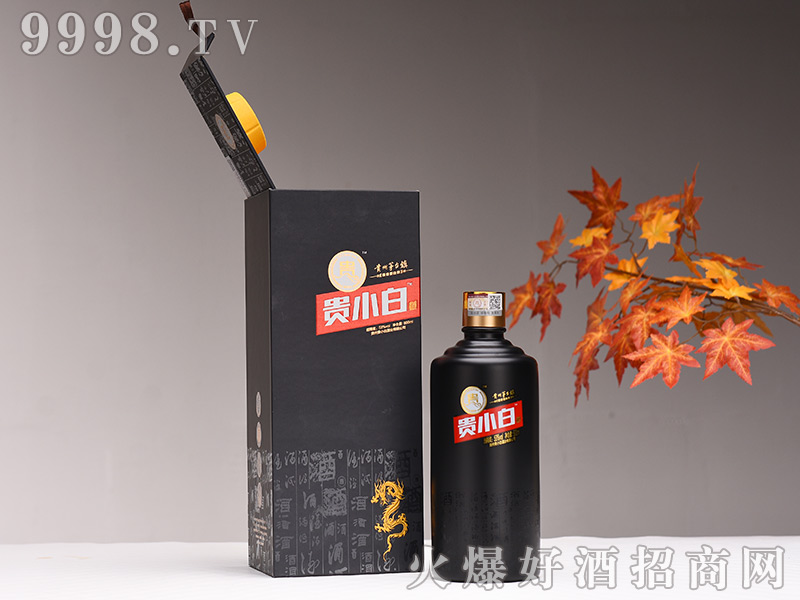 贵小白金龙酒 53%vol