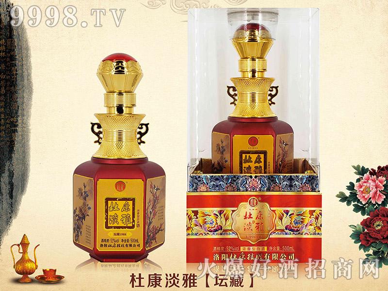 杜康淡雅酒坛藏
