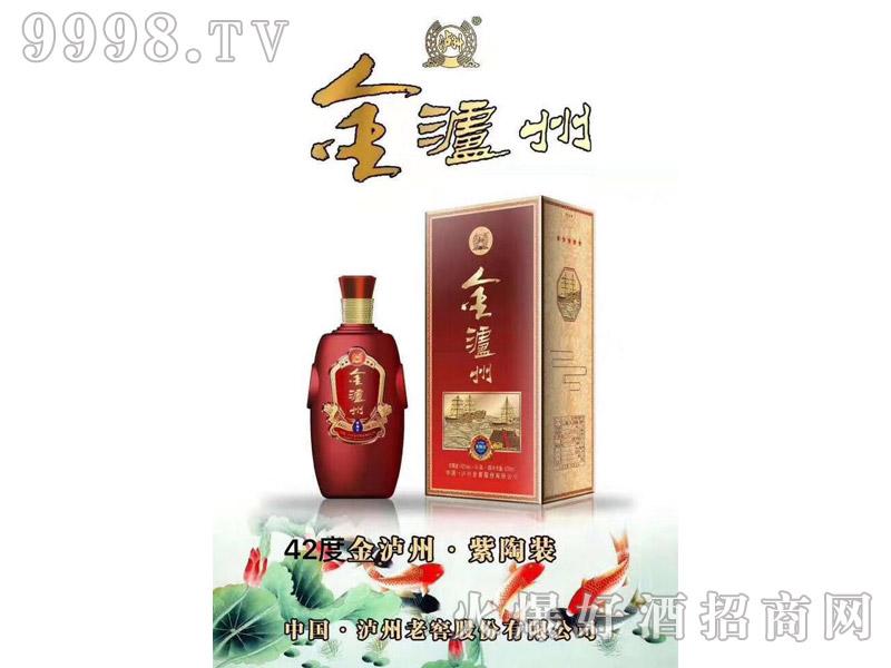 金泸州酒紫陶装