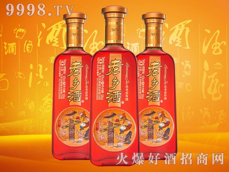 老乡酒・彩家彩