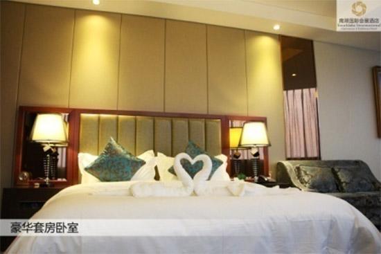 第23届河北省糖酒会酒店推荐―南湖国际会展酒店