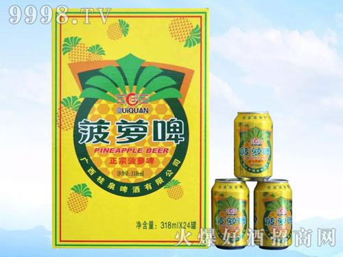 广西桂泉啤酒,低门槛,高利润,稳赚一年四季!