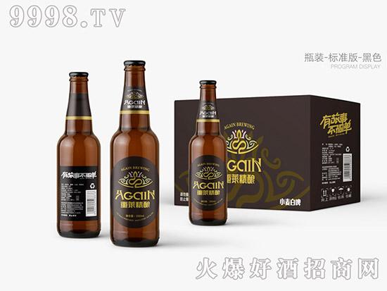 青岛故事啤酒:我有故事和啤酒,你是否愿意跟我走