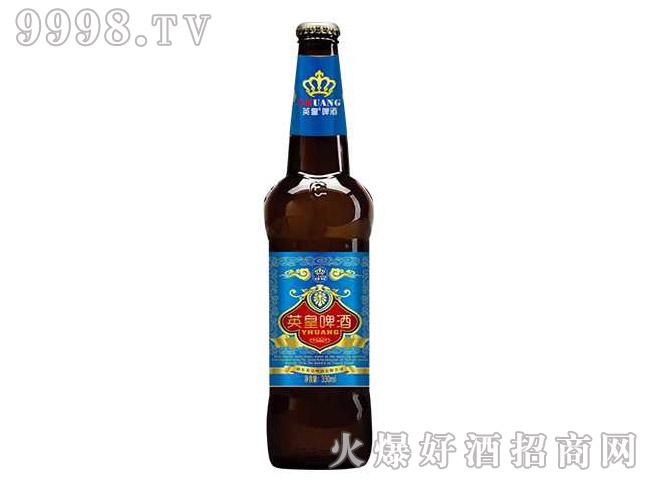 英皇啤酒330ml(瓶)