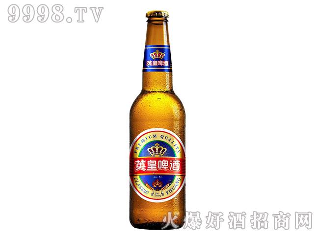 英皇啤酒(瓶装)