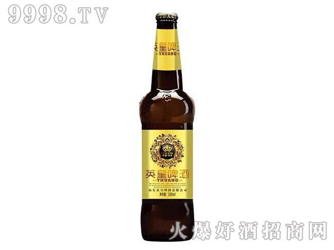 英皇啤酒330ml(瓶装)