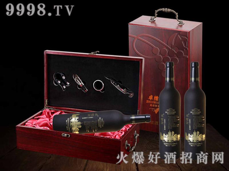 卓维浓赤霞珠干红葡萄酒(磨砂烫金)双支
