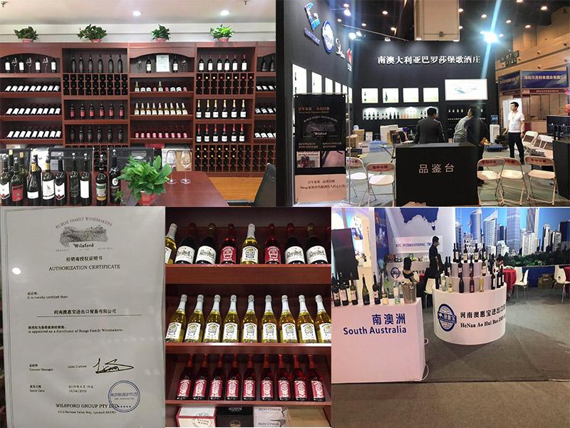 河南澳惠宝进出口贸易有限公司,产品火爆招商中。