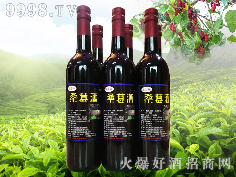 歌洛丽桑葚酒750ml