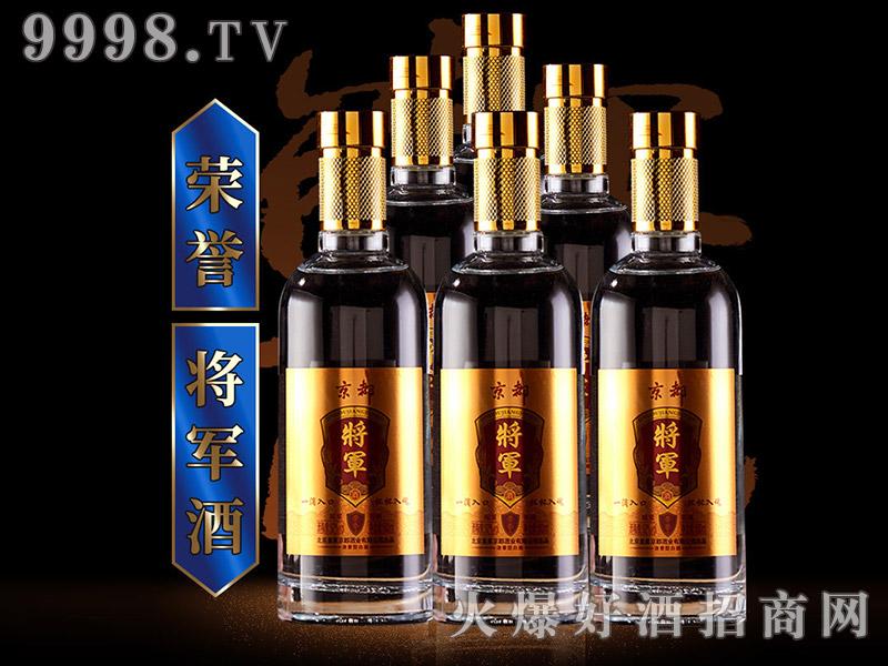 京都将军酒荣誉
