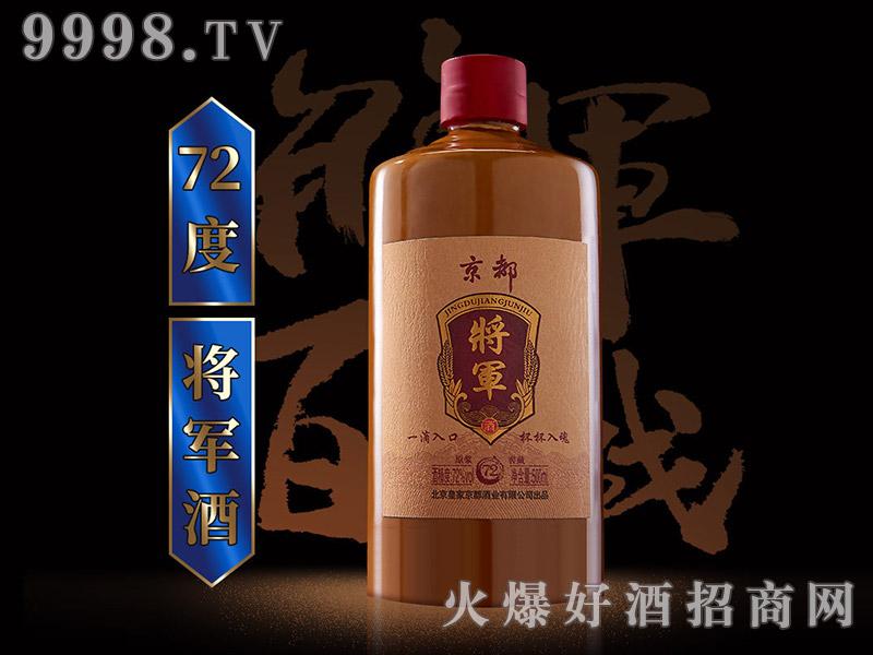 京都将军酒72°