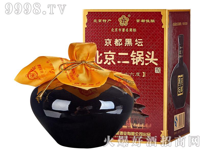 京都黑坛北京二锅头酒