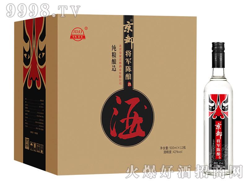 京都将军陈酿酒42°500ml×12瓶