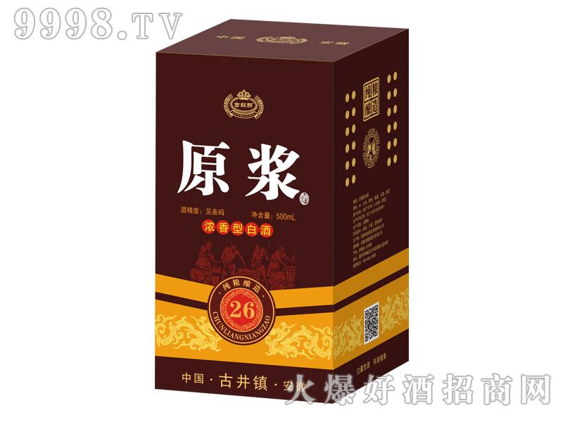 古韶醉原浆酒珍藏版26