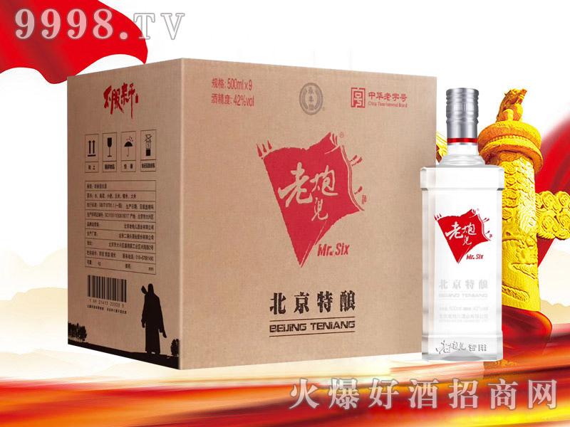 老炮儿北京特酿方瓶(银盖)