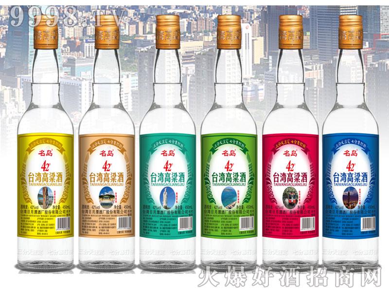 台湾高粱酒 42%vol