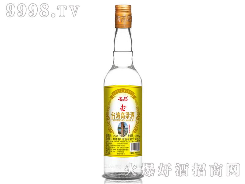 名岛台湾高粱酒(台湾日月潭)