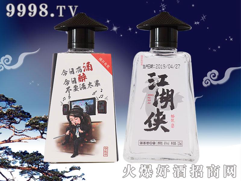 江湖侠令狐冲浓香型白酒