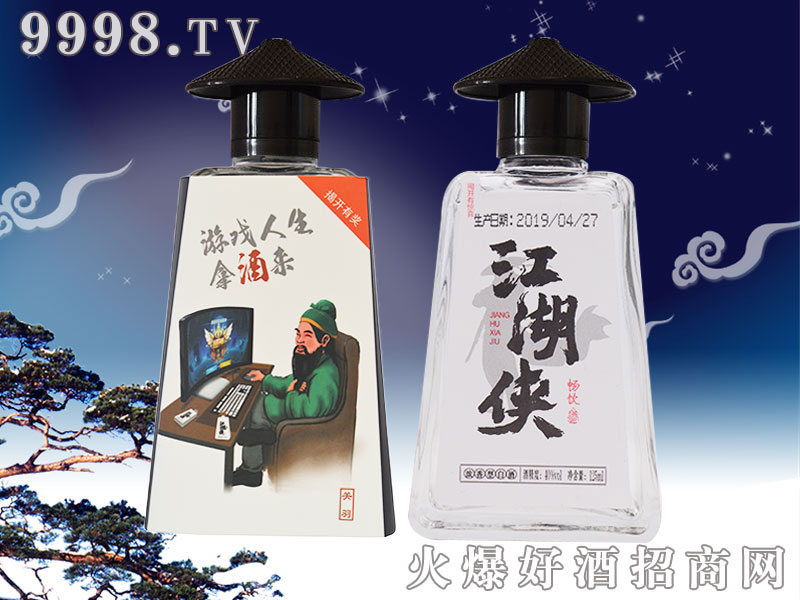 江湖侠关羽浓香型白酒