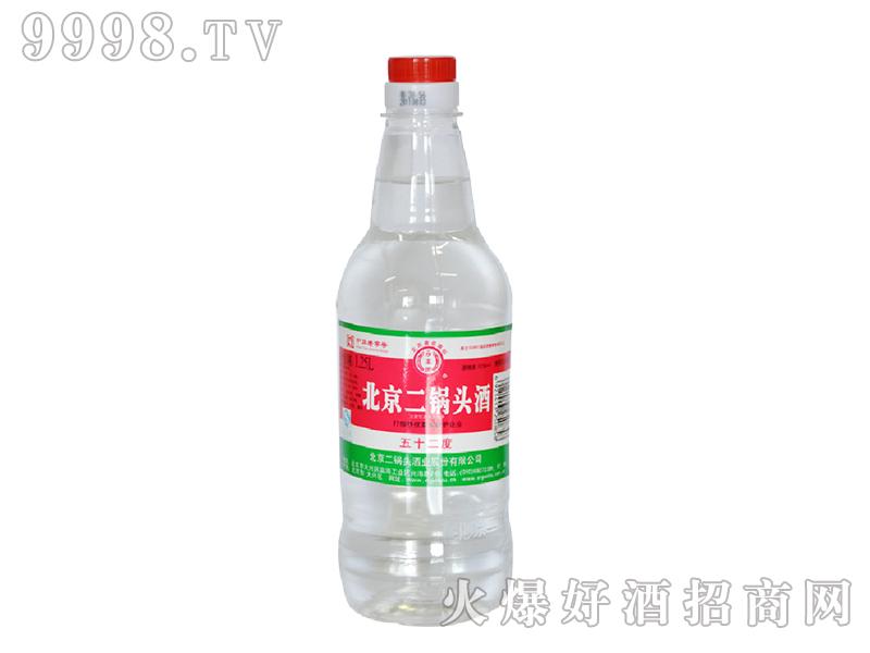 北京二锅头酒52°