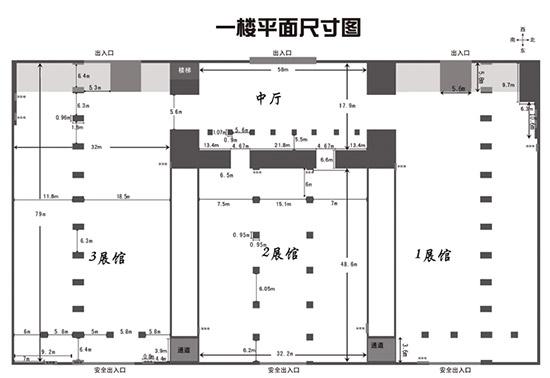 石家庄解放广场会展中心平面图