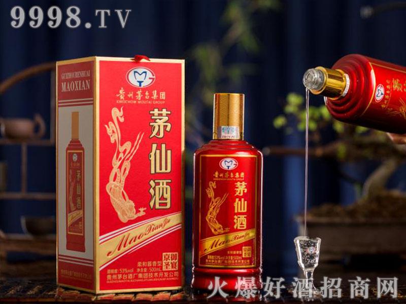 茅仙酒・京圣御宴