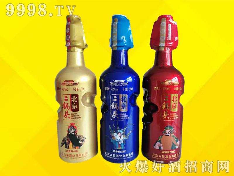 皇城门时尚手抓瓶北京二锅头 精品