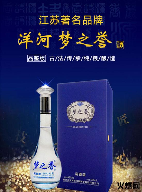 2019年江苏省白酒评委年会在汤沟酒业举行