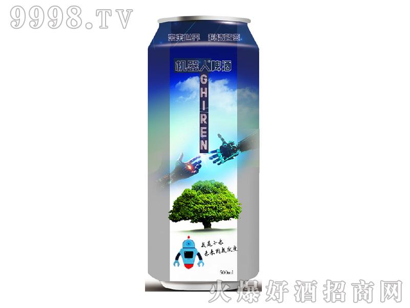 机器人啤酒